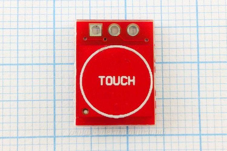 Модуль выключателя сенсорного на TTP223