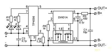 Модуль заряда Li-on на TP4056 1A c защитой USBmicro
