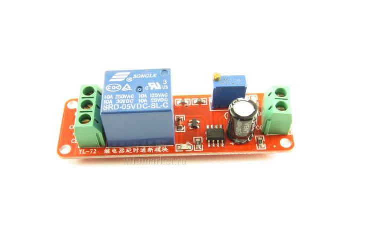Модуль реле задержки включения на NE555 12V 0-10с 2500W