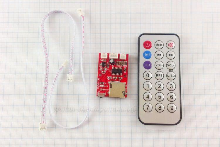 Модуль MP3 плеера с ИК пультом SFT-8040 microSD 12V (комплектация)