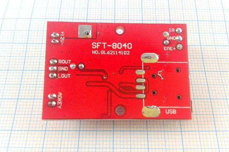 Модуль MP3 плеера с ИК пультом SFT-8040 microSD 12V вид снизу