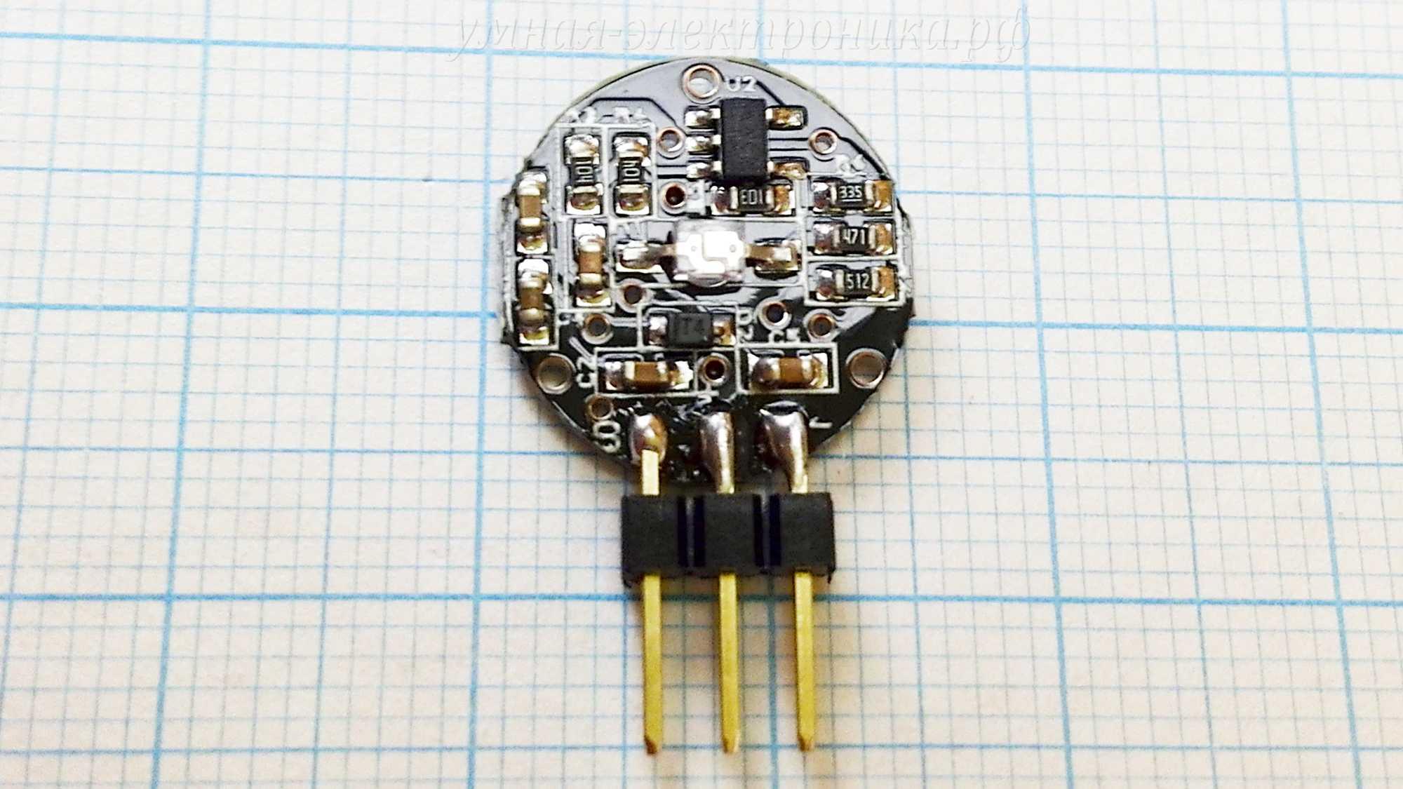 Датчик пульса ArduinoSB Biosensor
