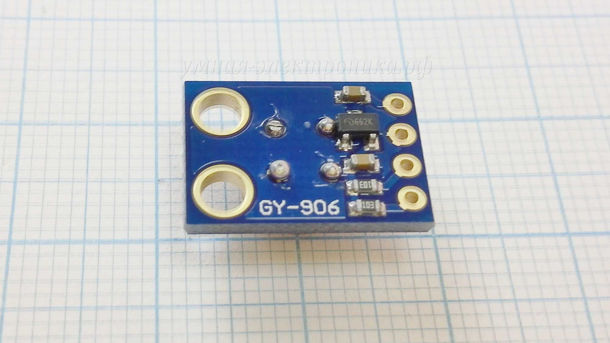 Датчик температуры бесконтактный MLX90614ESF GY-906 инфракрасный