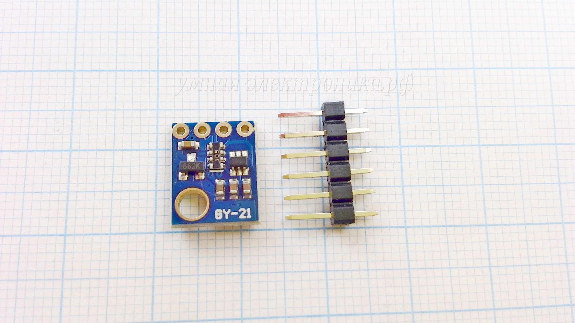 Датчик температуры и влажности GY-21 SHT21 (HTU21) -40+125°C
