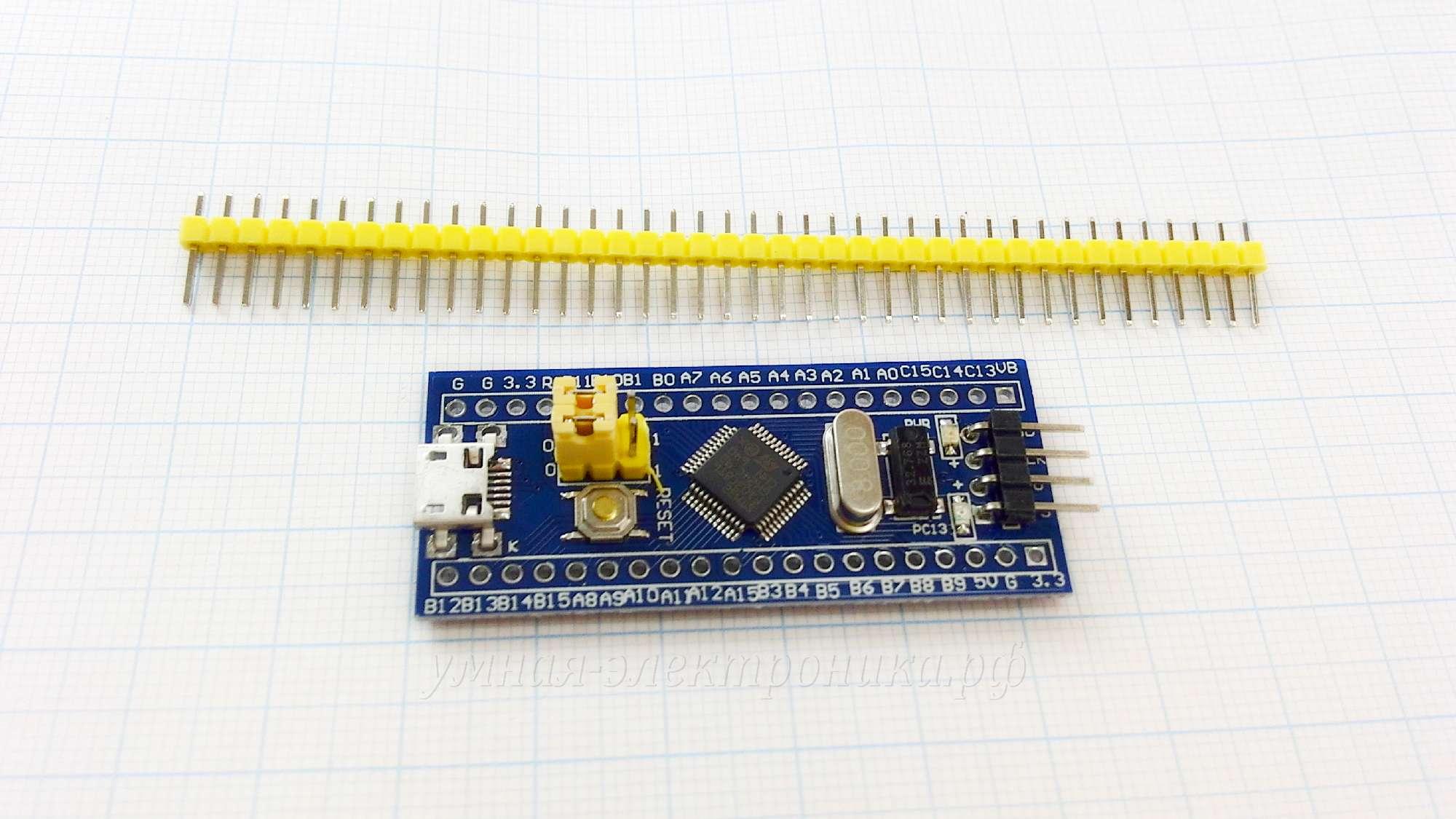 Контроллер STM32F103C8T6 72MHz 5V
