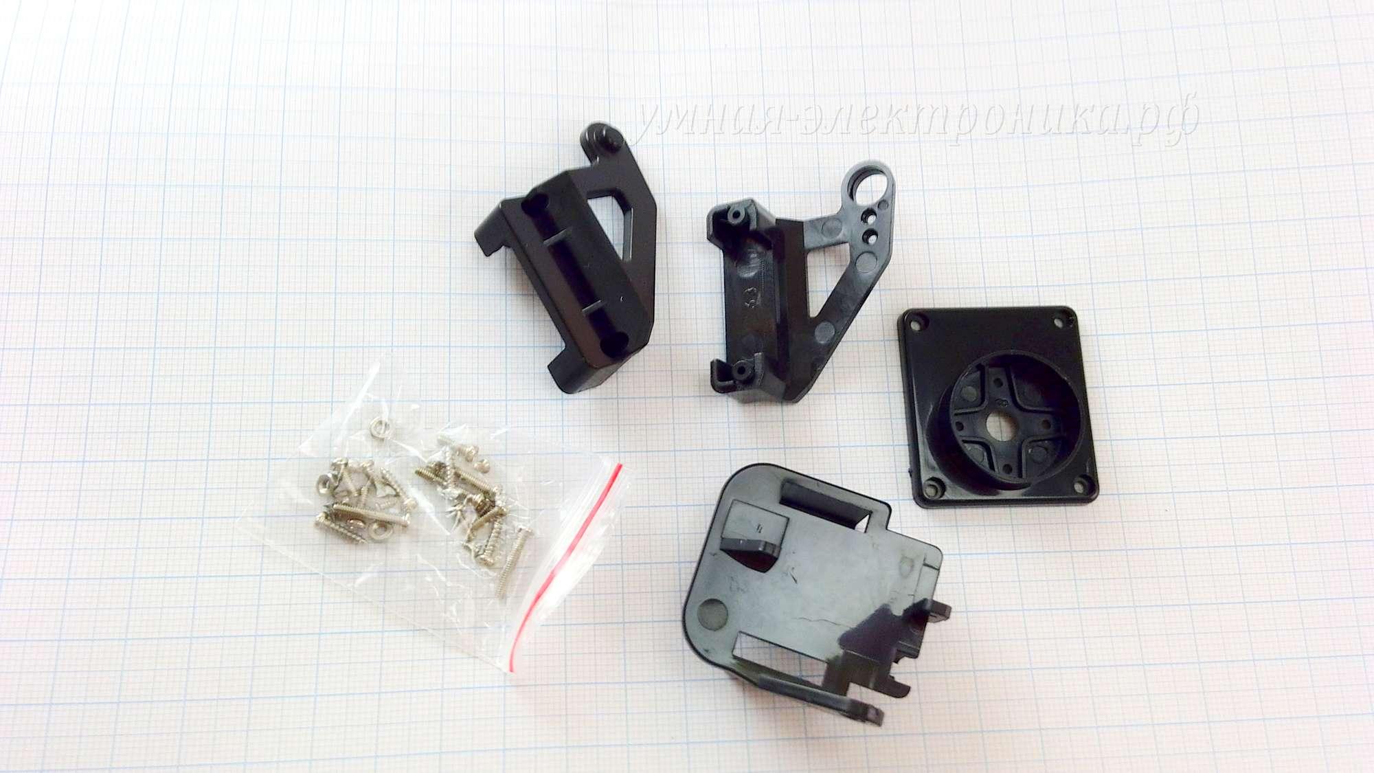 Кронштейн для камеры FPV Servo с поворотным механизмом в разобранном состоянии