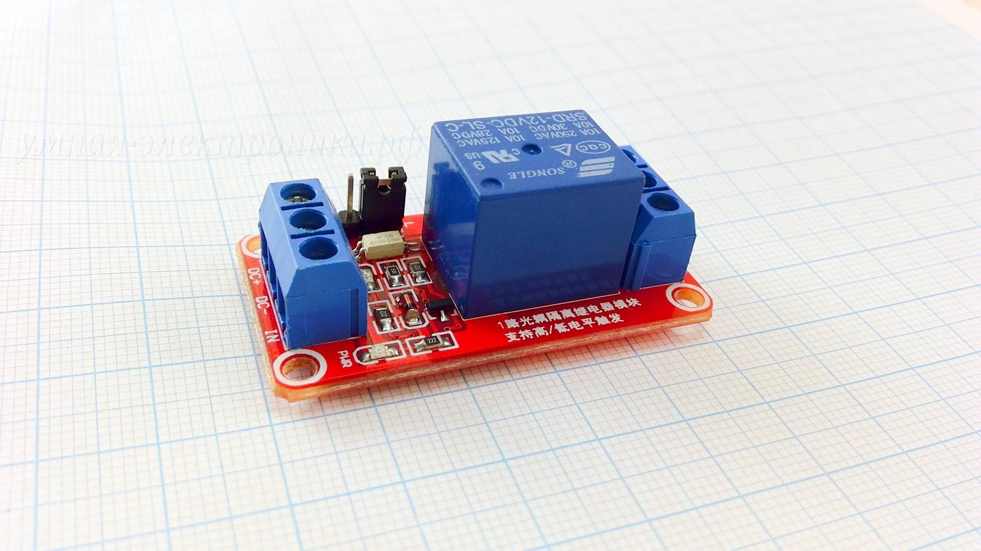 Модуль реле 12V с оптопарой и уровнем логики HL LL