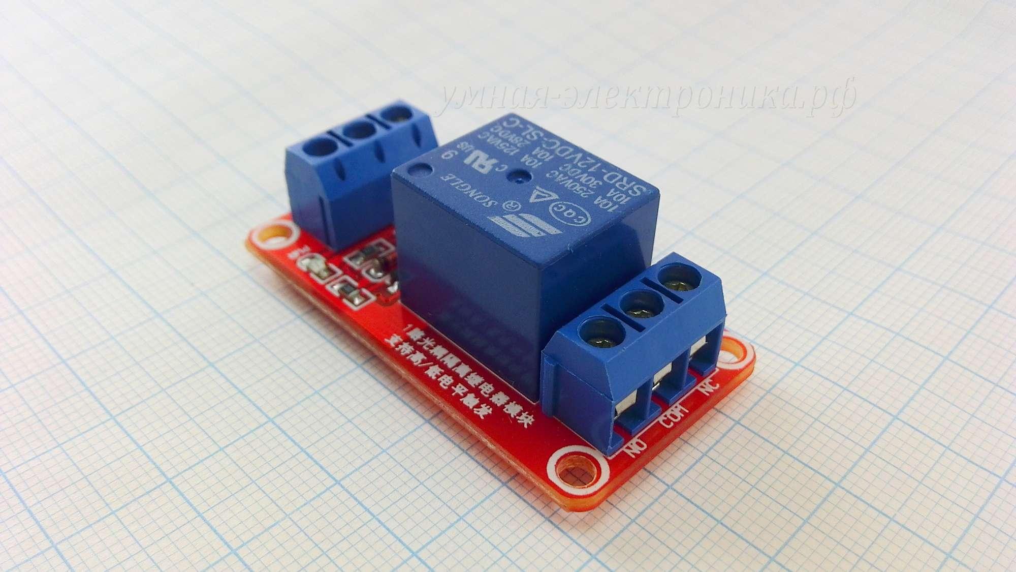 Модуль реле 12V с оптопарой и уровнем логики HL LL - вид сзади