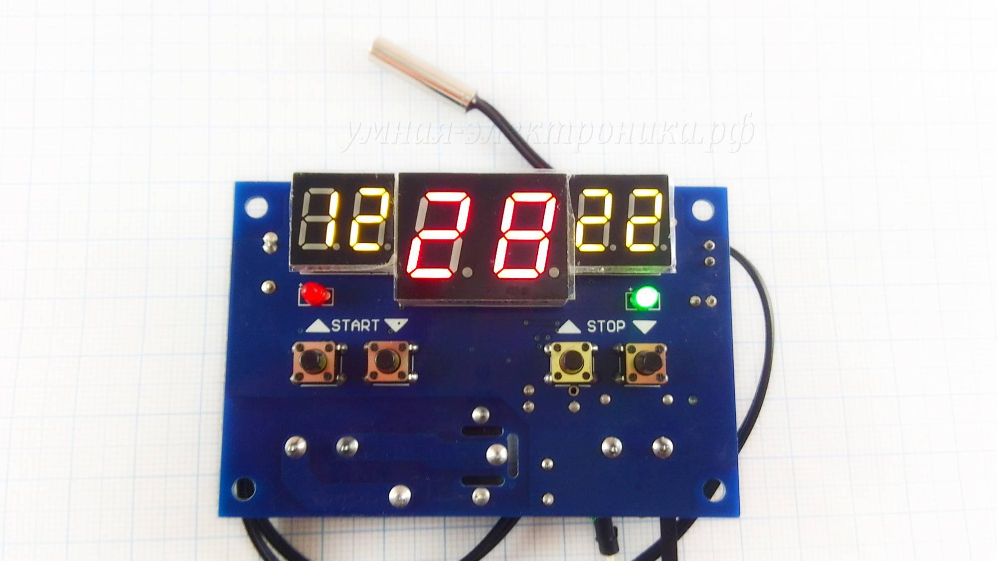 Регулятор температуры XH-W1401 LED -9+99°С DC9-15V