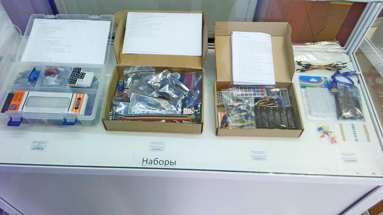 Наборы Arduino