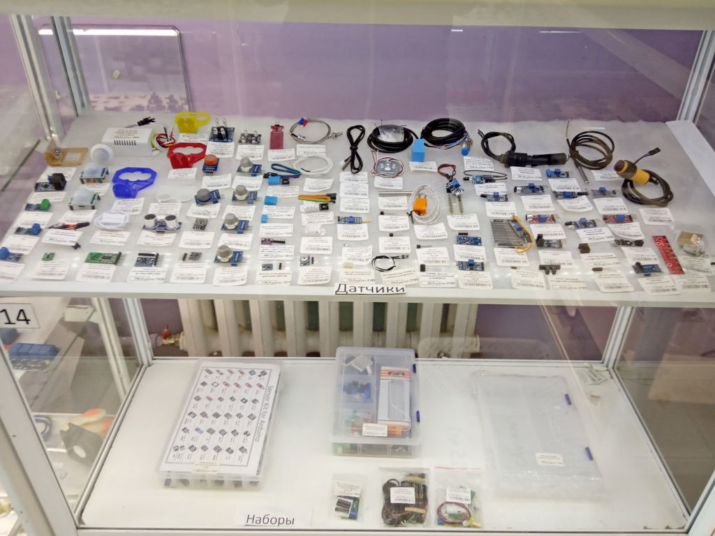 датчики и наборы arduino