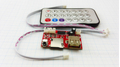 Модуль MP3 плеера с ИК пультом SFT-8030 USB 5V12V (комплектация)