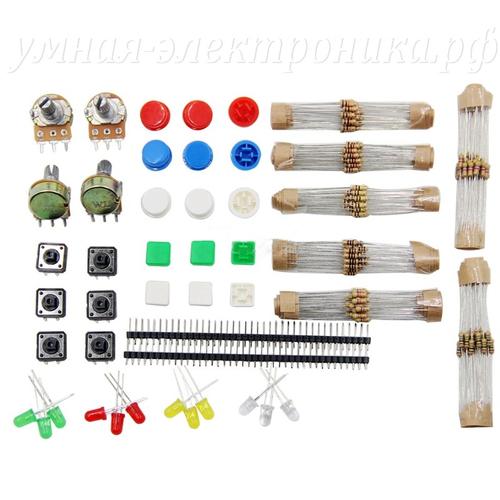 Набор 249 деталей светодиоды резисторы тактовые кнопки колпачки