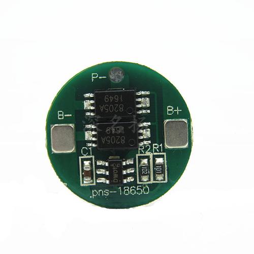 Плата защиты для лития 3.7V 18650 8205A x2 2.7-4.2V 6-8A 16mm